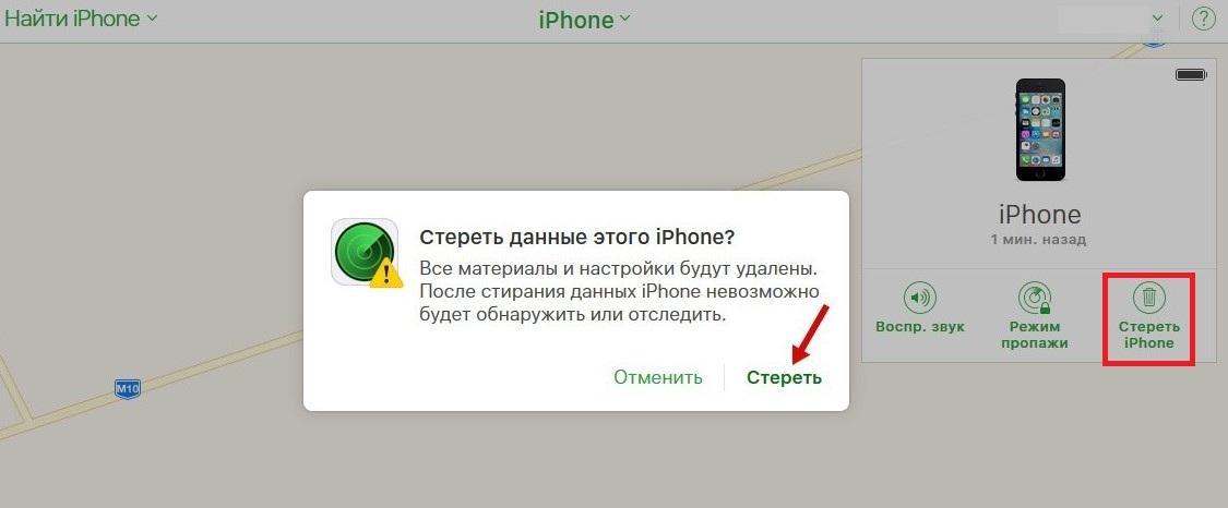 C:\Users\Геральд из Ривии\Desktop\aypad-trebuet-parol-posle-obnovleniya-po.jpg