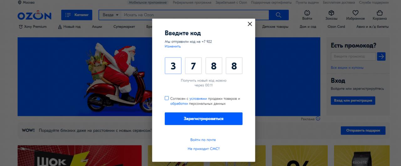 C:\Users\Геральд из Ривии\Desktop\besplozo4.png
