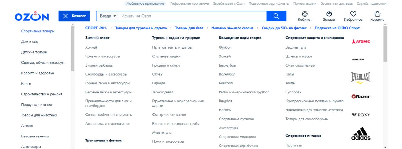 C:\Users\Геральд из Ривии\Desktop\besplozo5.png