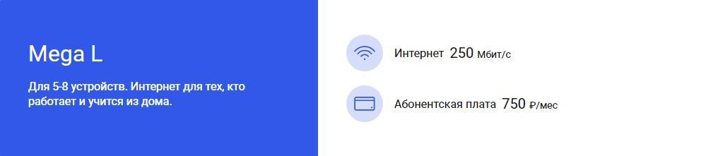 C:\Users\Геральд из Ривии\Desktop\цап.jpg