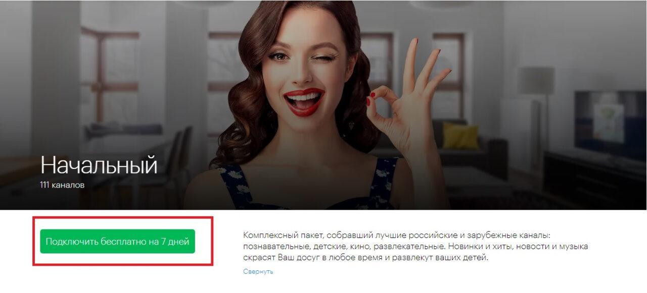 C:\Users\Геральд из Ривии\Desktop\цдьта.jpg
