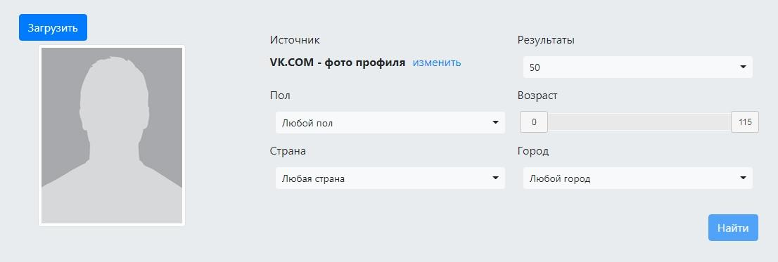 C:\Users\Геральд из Ривии\Desktop\цоар.jpg