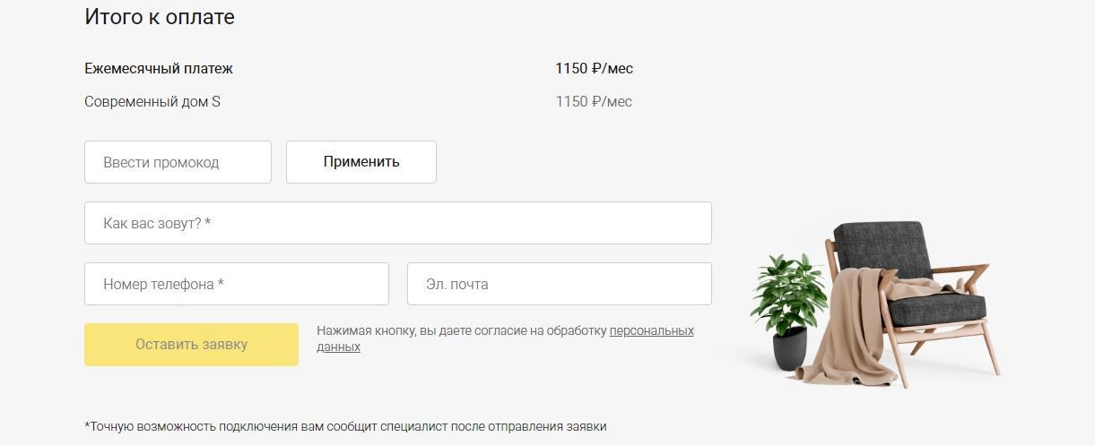 C:\Users\Геральд из Ривии\Desktop\цоура.jpg