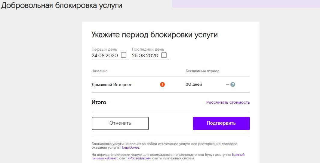 C:\Users\Геральд из Ривии\Desktop\цоурк.jpg