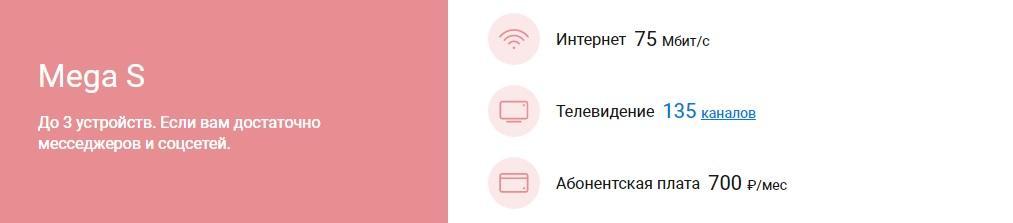 C:\Users\Геральд из Ривии\Desktop\црпуа.jpg