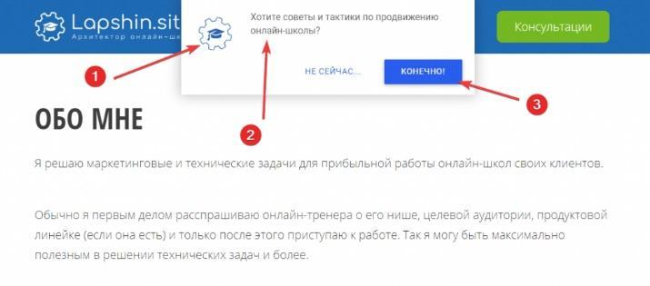 C:\Users\Геральд из Ривии\Desktop\цуаор.jpg