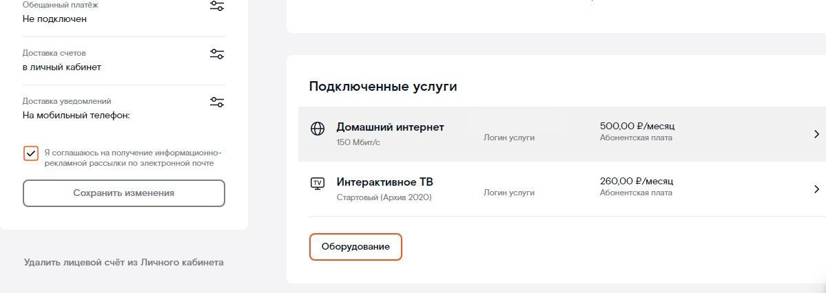 C:\Users\Геральд из Ривии\Desktop\цуоап.jpg