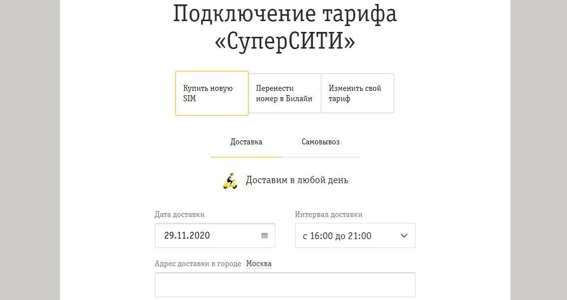 C:\Users\Геральд из Ривии\Desktop\цуовр.jpg