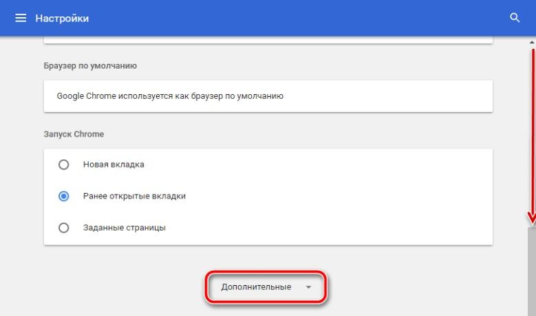 C:\Users\Геральд из Ривии\Desktop\цуовра.jpg