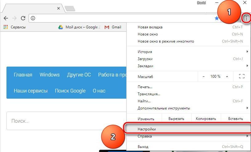 C:\Users\Геральд из Ривии\Desktop\цурав.jpg