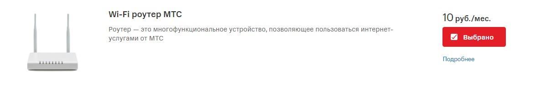 C:\Users\Геральд из Ривии\Desktop\цушапцуццц.jpg