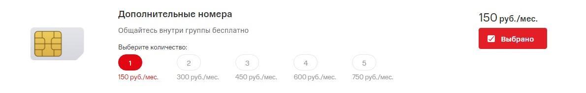 C:\Users\Геральд из Ривии\Desktop\цзура.jpg