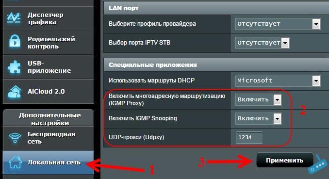 C:\Users\Геральд из Ривии\Desktop\фырв.jpg
