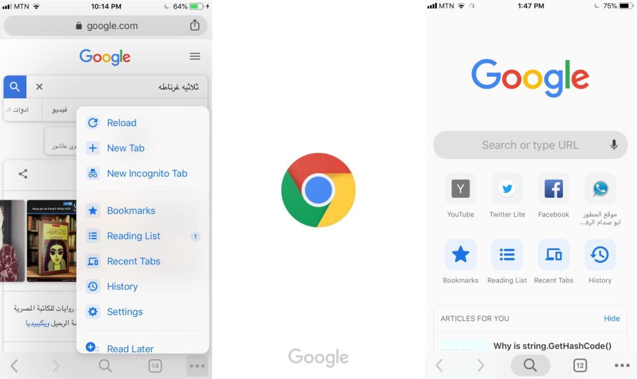 C:\Users\Геральд из Ривии\Desktop\google-chrome-iphone.jpg