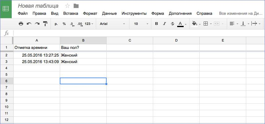 C:\Users\Геральд из Ривии\Desktop\google_docs.jpg