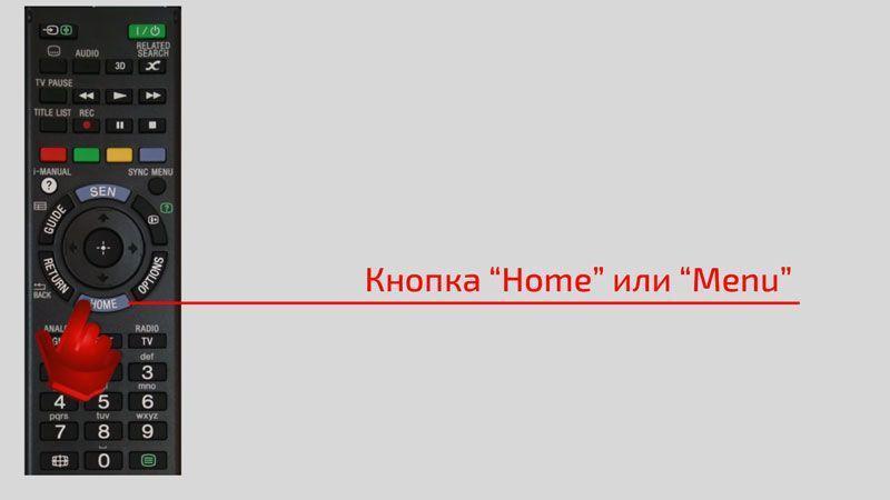C:\Users\Геральд из Ривии\Desktop\Home.jpg