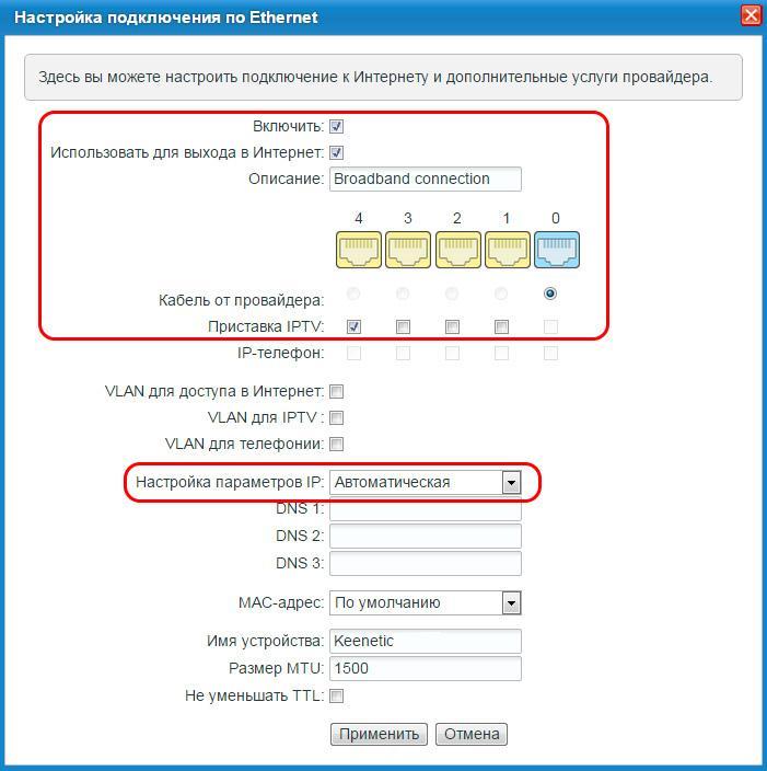 C:\Users\Геральд из Ривии\Desktop\IPTV-4.jpg