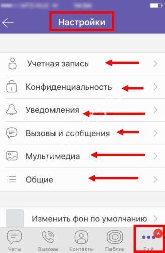C:\Users\Геральд из Ривии\Desktop\kaknastroitnaiphone-3.jpg