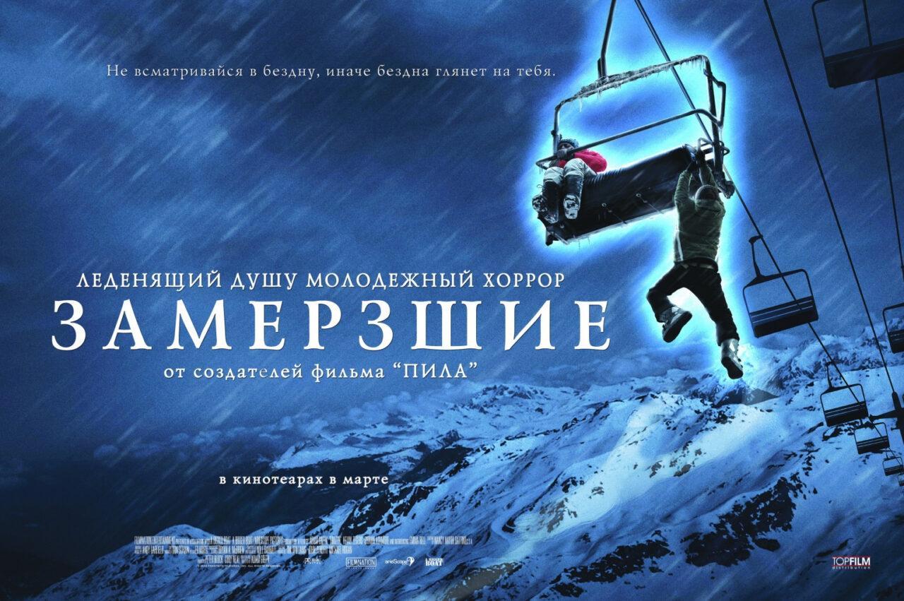 C:\Users\Геральд из Ривии\Desktop\kinopoisk.ru-Frozen-1198926--o--.jpg