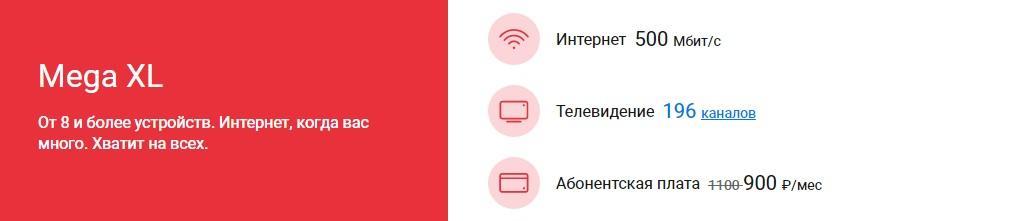 C:\Users\Геральд из Ривии\Desktop\кора.jpg