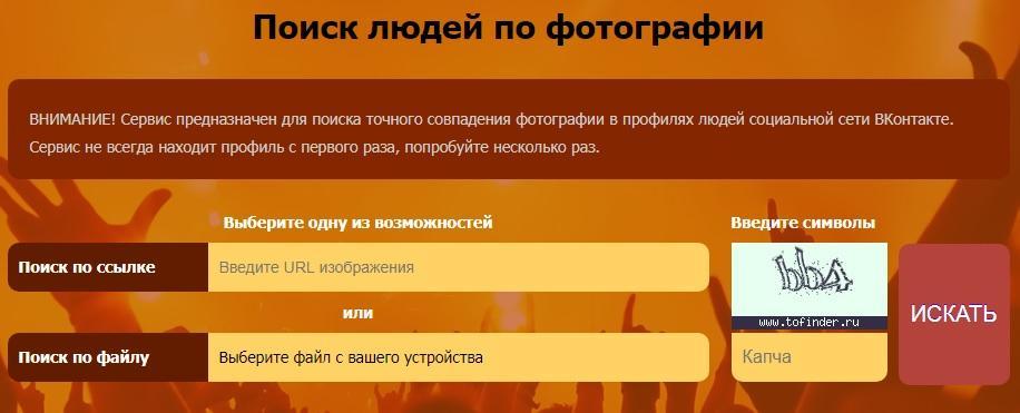 C:\Users\Геральд из Ривии\Desktop\лцура.jpg