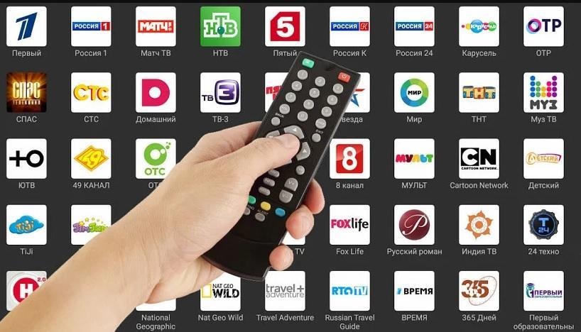 Как смотреть ТВ на компьютере через интернет бесплатно