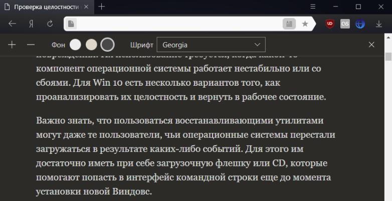 C:\Users\Геральд из Ривии\Desktop\лыга.jpg