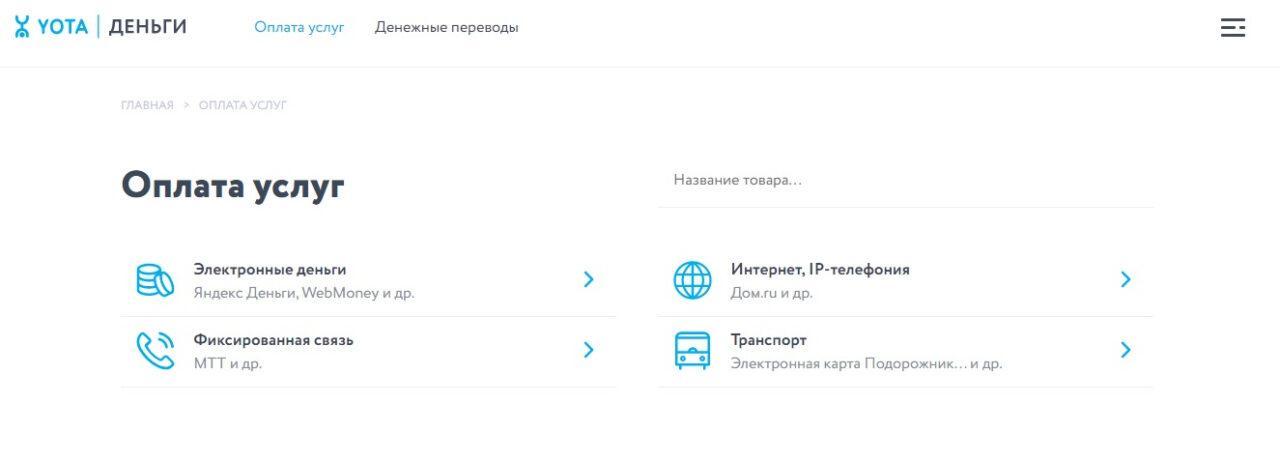 C:\Users\Геральд из Ривии\Desktop\лыо.jpg
