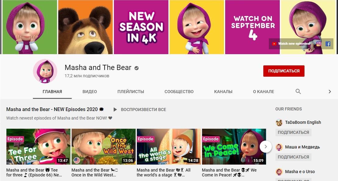 C:\Users\Геральд из Ривии\Desktop\Masha and The Bear.jpg