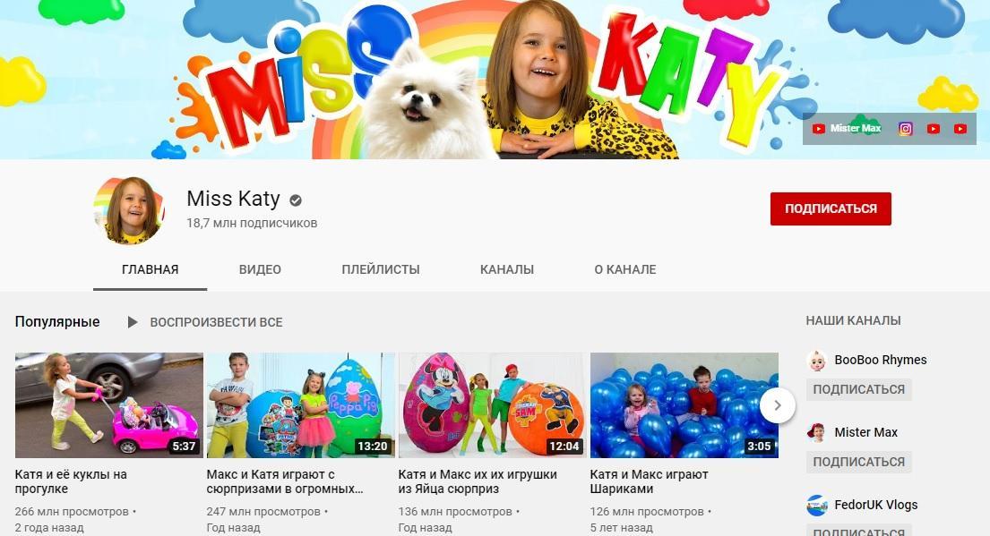 C:\Users\Геральд из Ривии\Desktop\Miss Katy.jpg