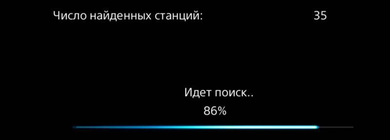 C:\Users\Геральд из Ривии\Desktop\Nastrojka-kanalov-na-SONY-4.jpg