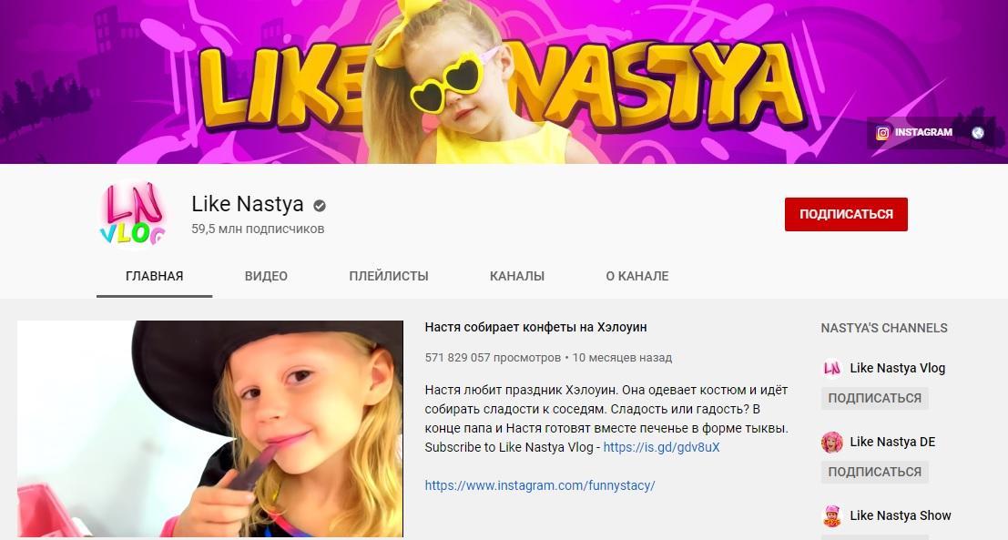 C:\Users\Геральд из Ривии\Desktop\Nastya.jpg