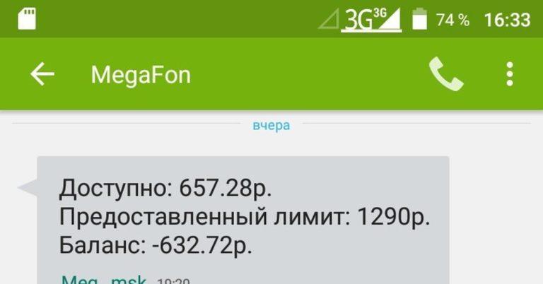 C:\Users\Геральд из Ривии\Desktop\og_og_147524728425574220-768x402.jpg