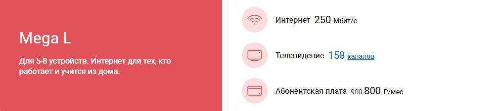 C:\Users\Геральд из Ривии\Desktop\ойцур.jpg
