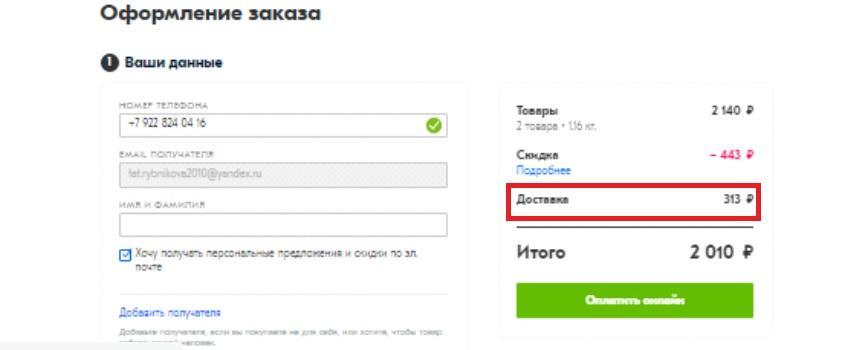 C:\Users\Геральд из Ривии\Desktop\ор.jpg