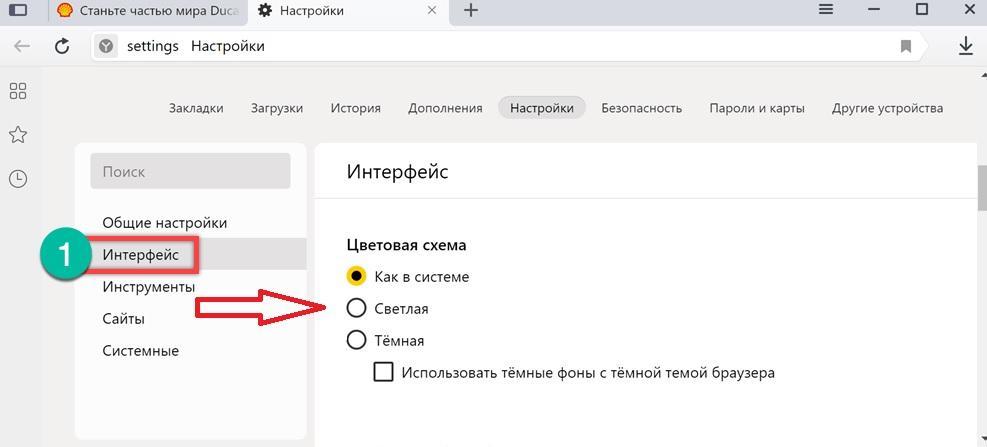 C:\Users\Геральд из Ривии\Desktop\оруа.jpg