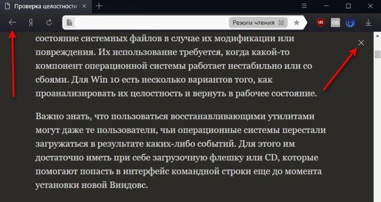 C:\Users\Геральд из Ривии\Desktop\овр.jpg