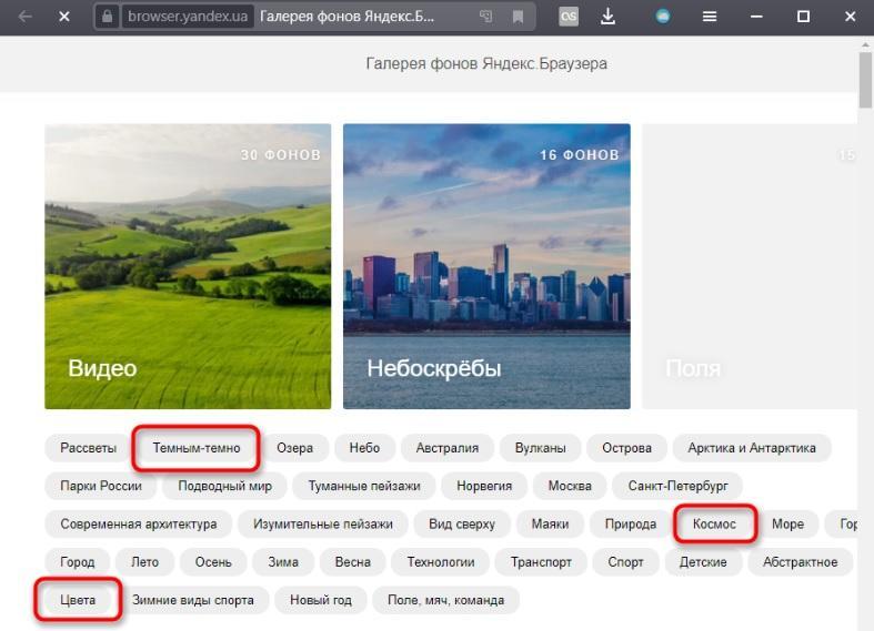 C:\Users\Геральд из Ривии\Desktop\оврс.jpg