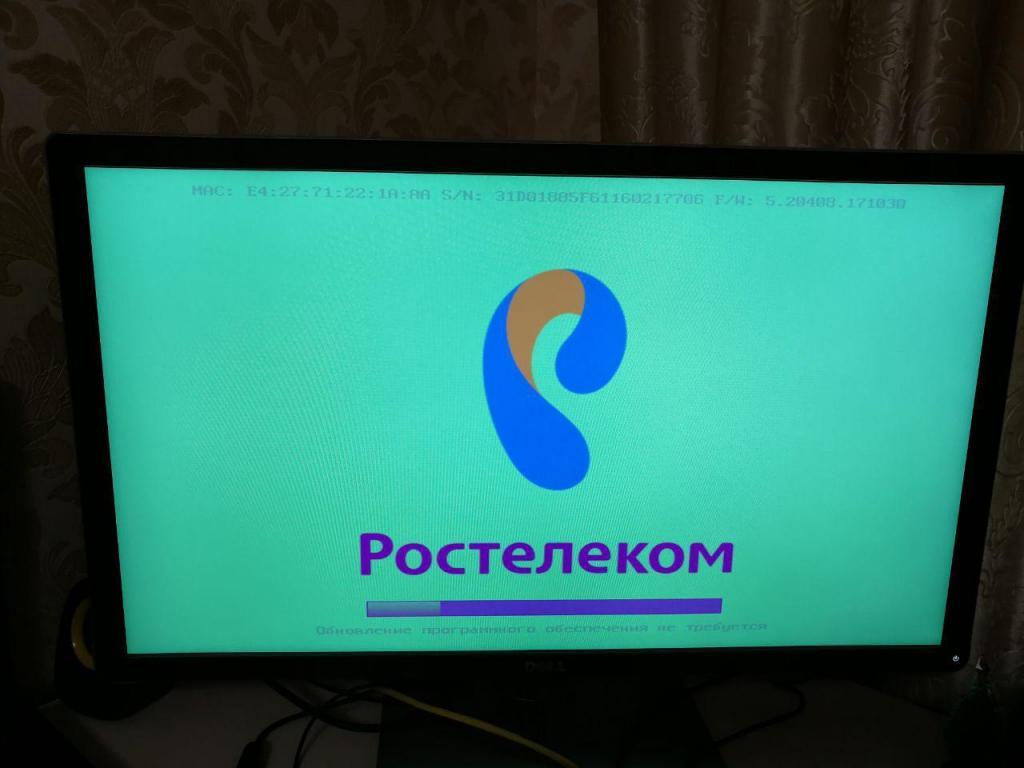 C:\Users\Геральд из Ривии\Desktop\rostelekom_5a4ced2d21bc4.jpg