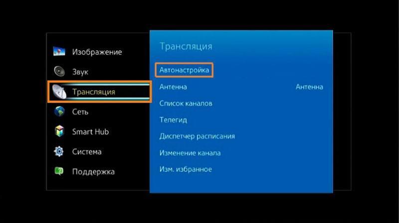 C:\Users\Геральд из Ривии\Desktop\Samsung-3.jpg