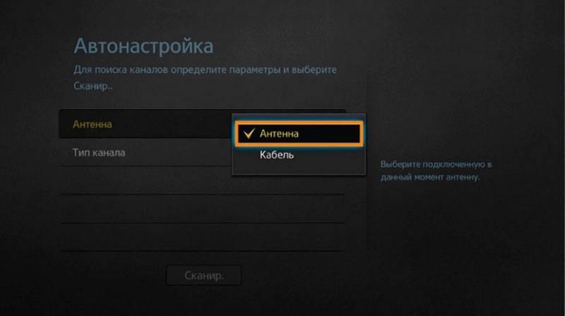 C:\Users\Геральд из Ривии\Desktop\Samsung-6.jpg