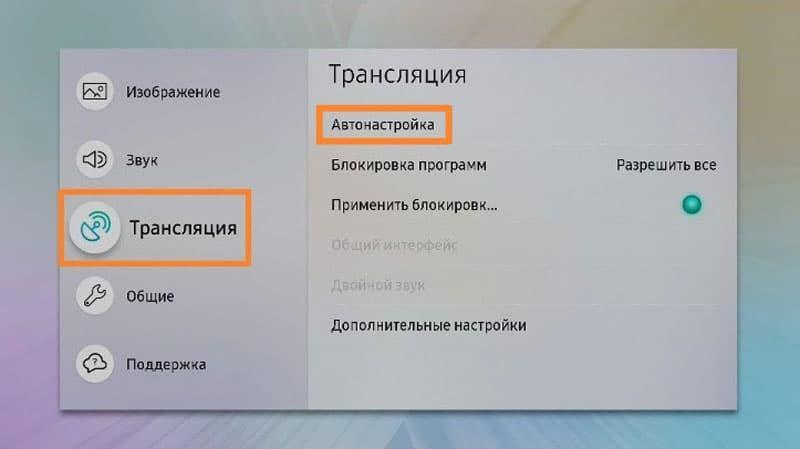 C:\Users\Геральд из Ривии\Desktop\Samsung-chanels-3.jpg
