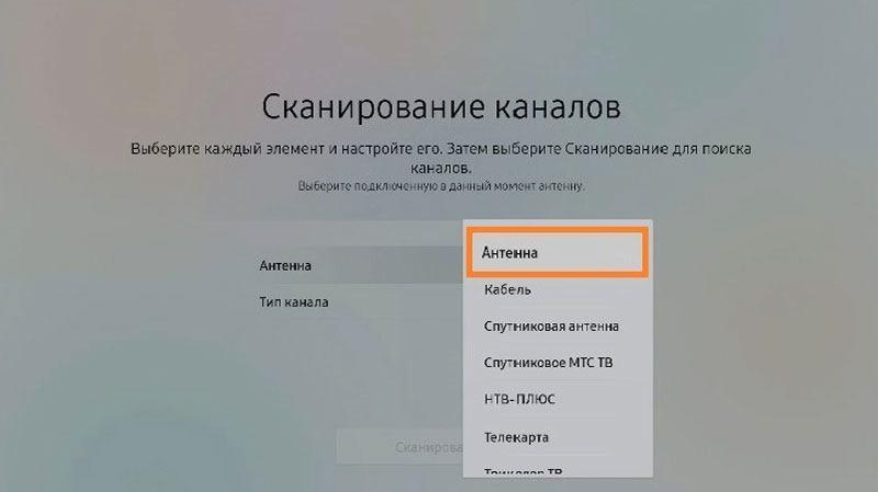C:\Users\Геральд из Ривии\Desktop\Samsung-kanaly-5.jpg