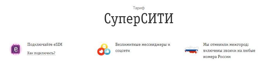 C:\Users\Геральд из Ривии\Desktop\щцура.jpg
