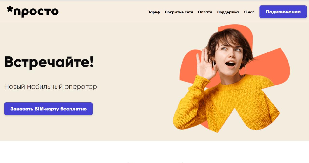 C:\Users\Геральд из Ривии\Desktop\Snimok-ekrana-2020-10-21-132435.png