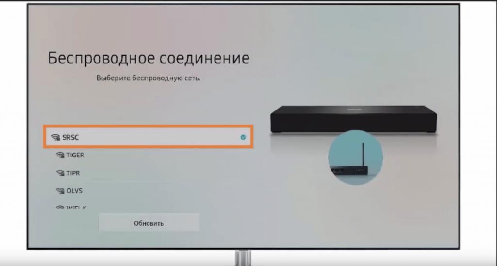 C:\Users\Геральд из Ривии\Desktop\Снимок-экрана-2018-10-27-в-15.13.56-1024x549.png
