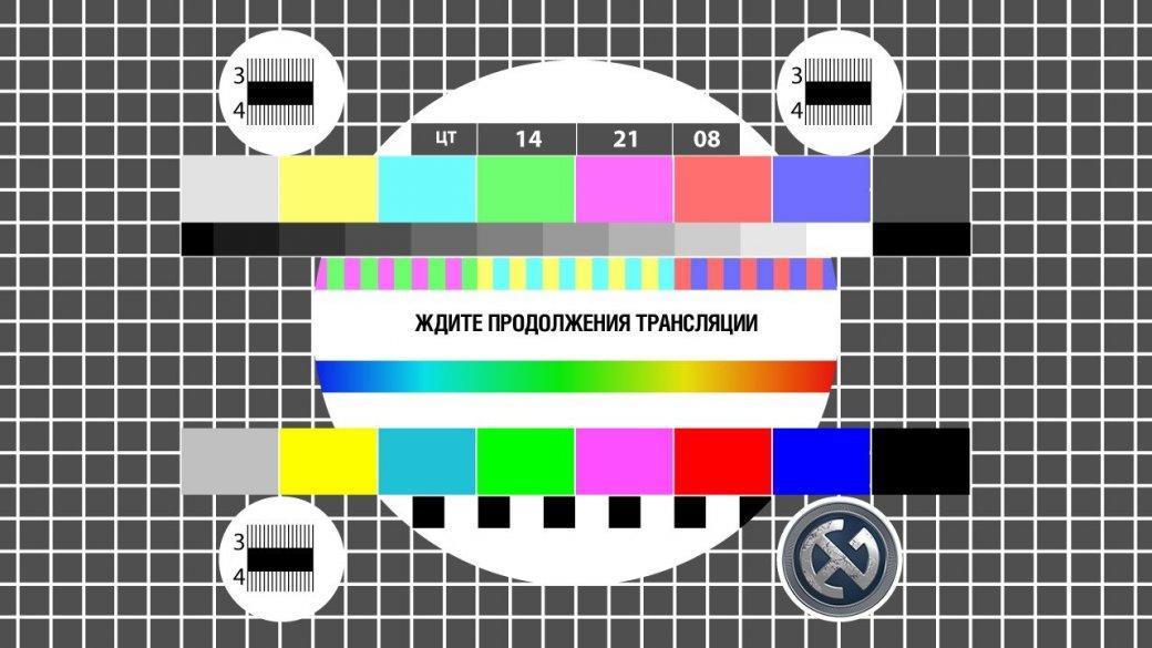 C:\Users\Геральд из Ривии\Desktop\telesetka.jpg