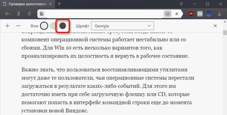 C:\Users\Геральд из Ривии\Desktop\укоар.jpg