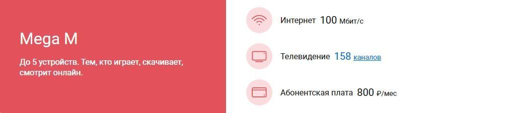 C:\Users\Геральд из Ривии\Desktop\уолыкра.jpg