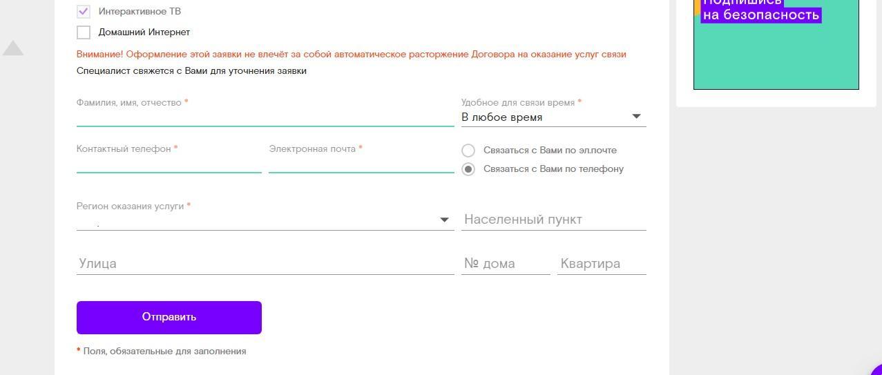 C:\Users\Геральд из Ривии\Desktop\уовпр.jpg